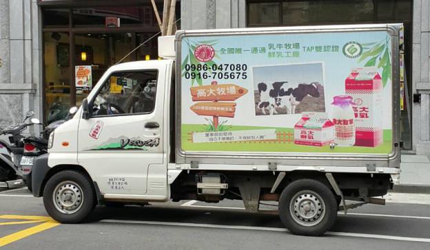 milk3-624x364